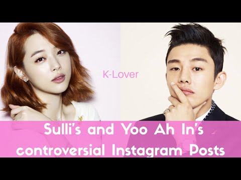 A Psychiatrist Interprets Sulli's and Yoo Ah In's Instagram Posts!!!