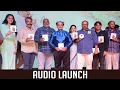 Show Time film audio launch; Raghavendra Rao, Anushka Shetty