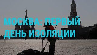 Кремль против коронавируса