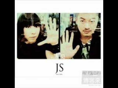 JS - 聽見 ( Hit FM 首播完整版 )