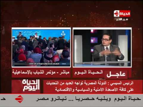 الحياة اليوم - شريف أبو فرحة : لو هناك نظرة مجتمعية للشهادات يجب تقييم الطالب على أساس شغله