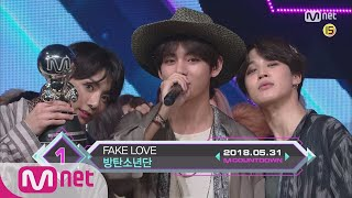 Top in 5th of May, 'BTS' with 'FAKE LOVE', Encore Stage! (in Full) M COUNTDOWN 180531 EP.572