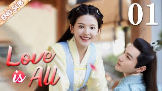 [ENG SUB] Love is All 01 (Zhang Haowei, Zhang Ruonan) My idol became my boyfriend