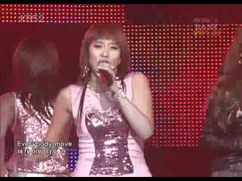 [PERF] 2007-07-01 CSJH The Grace - Music Bank - My Everyhing & One More Time OK