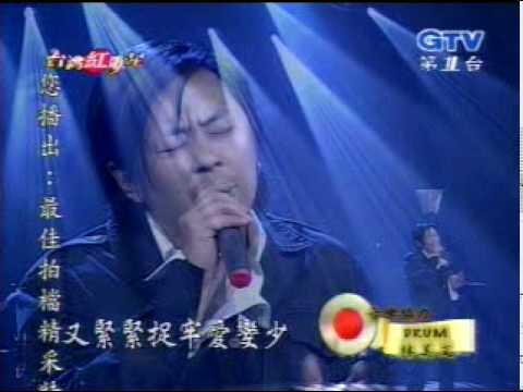 2003 台灣紅歌星 我比他好-王傑