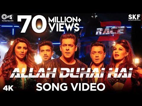 Allah Duhai Hai Song Video - Race 3 - Salman Khan - JAM8 (TJ) - Amit, Jonita, Sreerama, Raja Kumari