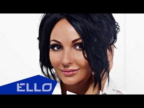 Mirra Gold - Улетела