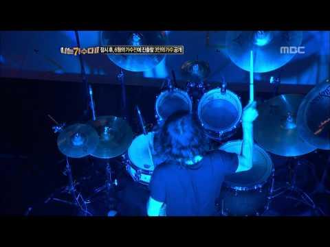 #19, Guckkasten - Mirror, 국카스텐 - 거울, I Am a Singer2 20120610