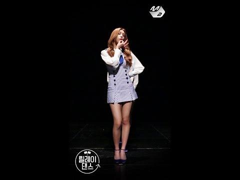 [릴레이댄스] 라붐(LABOUM) - Hwi hwi