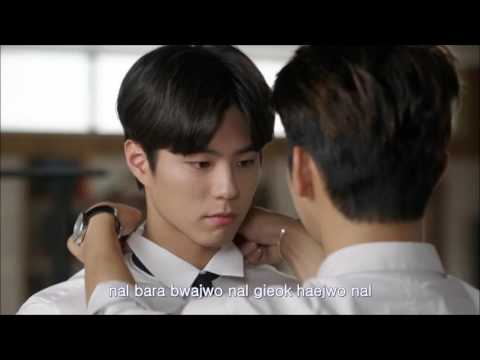 [Park Bo Gum] 디어 클라우드(Dear Cloud) - Remember with Lyrics