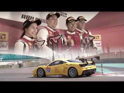 Ferrari Challenge | 25 years with Pirelli