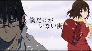 Re:Re: - Asian Kung-Fu Generation // ERASED // Boku Dake ga Inai Machi OP