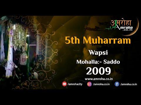 5th Moharram Wapsi Saddo1