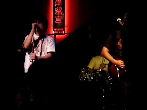 搖滾東方 (東方快車) - I Love You  LIVE_2009/11/7