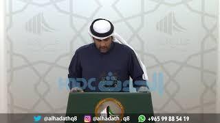 النائب يوسف الفضالة | ما صدر عن محكمة الوزراء اليوم بحق وزير ...
