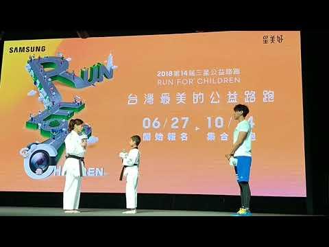 蔡宇魁 參加三星公益 路跑