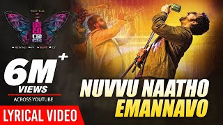 Nuuvu Naatho Emannavo Lyrical- Disco Raja - Ravi Teja, Pay..