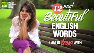 12 Most Beautiful English Words I ❤️To Use Every Day | Advanced English Vocabulary Lesson | Niharika
