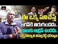 Tammareddy Bharadwaj reacts on AP capital issue, comments YS Jagan
