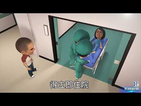 蘇怡寧醫師專訪:走了兩個小孩之後,這對夫婦決定這樣做。