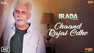Chaand Rajai Odhe – Papon – Irada