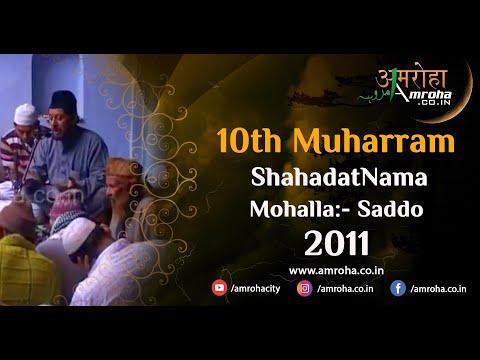 10thMuharram2011 ShahadatNama