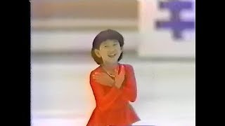 伊藤みどり Midori Ito 11 years old - 1980 NHK Trophy Short Program (参考演技)