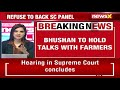 SC Issues Notice On Tractor Rally   Bhushan To Hold Talks With Farmers   NewsX