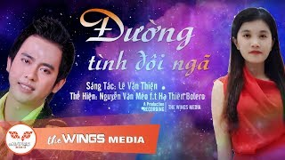 Đường Tình Đôi Ngã - Nguyễn Văn Mẹo f.t Hạ Thiên Bolero [MUSIC VIDEO]