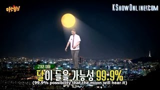 Knowing Bros. Topic #8: Seo Janghoon's Height