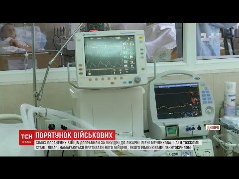 Бійця, який ледь не втратив ногу в тяжкому стані гвинтокрилом доправили до Дніпра