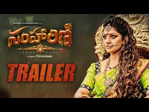 Samharini Trailer