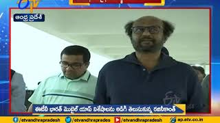 Superstar Rajinikanth visits ETV Bharat office in Ramoji F..