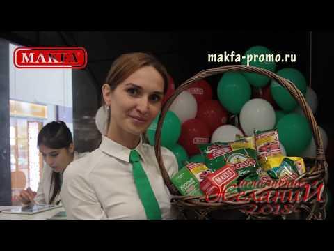 Сюжет по вручению автомобиля, Махачкала, ГВРК Дагестан
