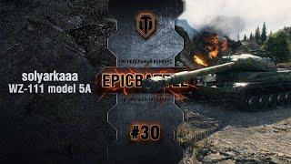 EpicBattle #30: solyarkaaa  / WZ-111 model 5A