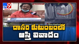 Dasari Narayana Rao's asset issue reaches PS; Dasari's eld..