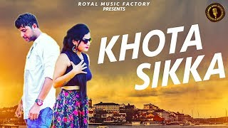 Khota Sikka – Mr Parv – Geet Arora