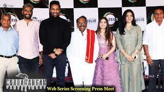 Chadarangam Web Series Screening Press Meet
