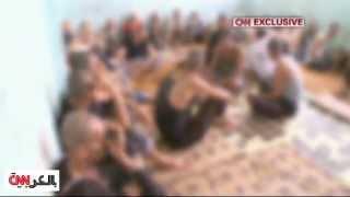 CNN تدخل أحد سجون الجيش السوري الحر