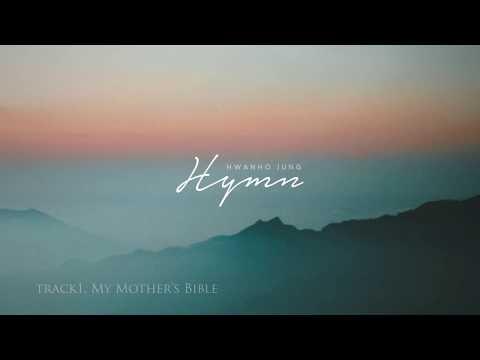 Peaceful Hymns on Piano(피아노찬송가) | Pianist Joshua Jung (피아니스트 정환호)
