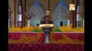 Ya Shah-e-Umam