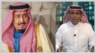 عاجل غانم الدوسري يكشف سر خطير حدث في السعودية بعد اعل ...
