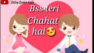 New Sad Whatsapp Status ||💕Thora sa pyaar💕 || Status Queen Asifa