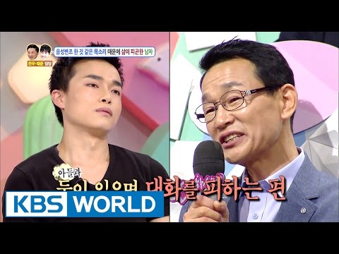 A voice that even his father tries to avoid [Hello Counselor / 2017.05.22]