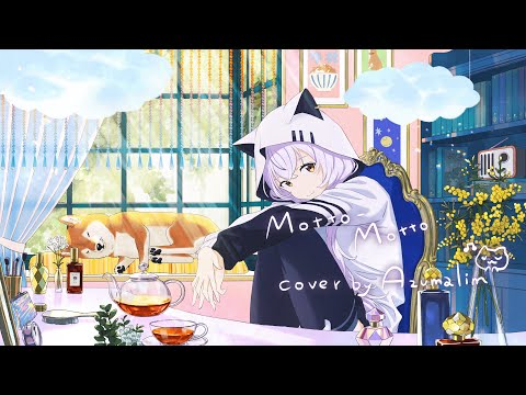 Motto-Motto 畑亜貴/C・・・