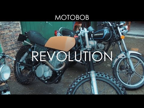 Revolution Film Festival 2017 At Bolt Motorcycles, London