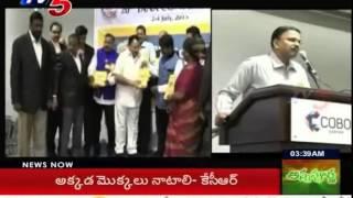 Ex CBI JD Lakshmi Narayana Speaks at Chittoor NRIs Meet in..