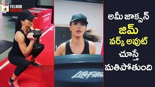 Actress Amy Jackson hard WORKOUT in GYM..