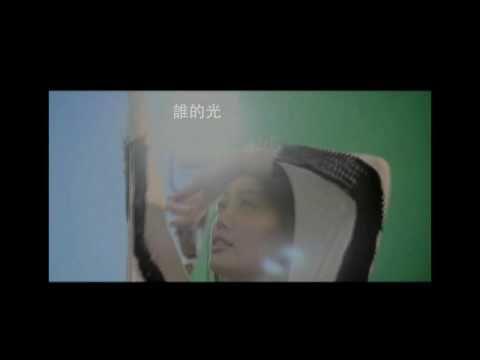 容祖兒 - 空港 MV2.0