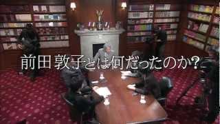 東京ドームLIVE DVD CM5